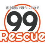 99Rescue ロゴ
